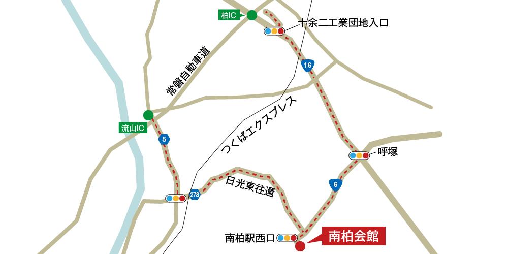 南柏会館への車での行き方・アクセスを記した地図