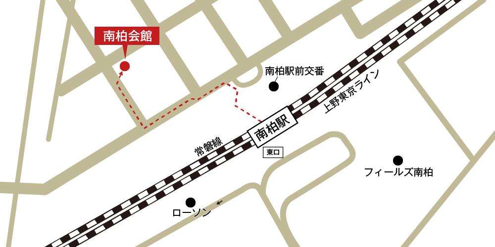 南柏会館への徒歩・バスでの行き方・アクセスを記した地図