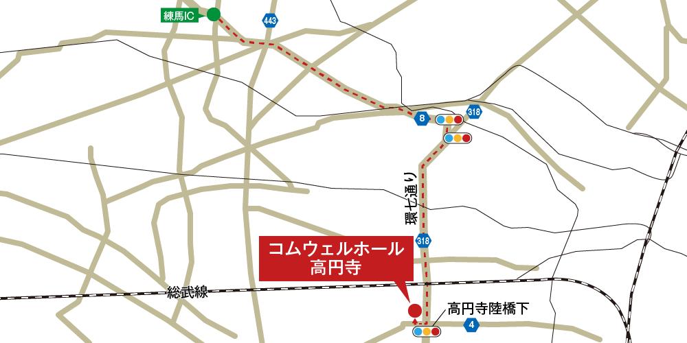コムウェルホール高円寺への車での行き方・アクセスを記した地図