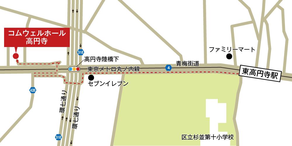 コムウェルホール高円寺への徒歩・バスでの行き方・アクセスを記した地図
