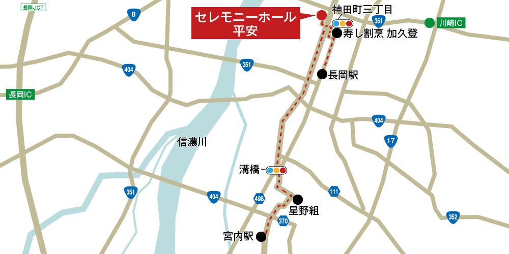 セレモニーホール平安への車での行き方・アクセスを記した地図