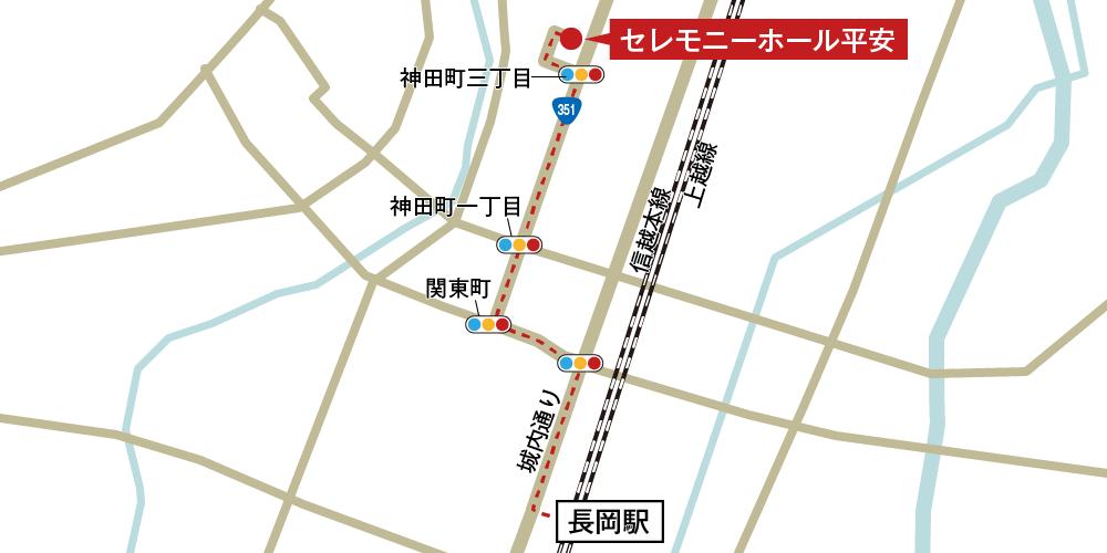 セレモニーホール平安への徒歩・バスでの行き方・アクセスを記した地図