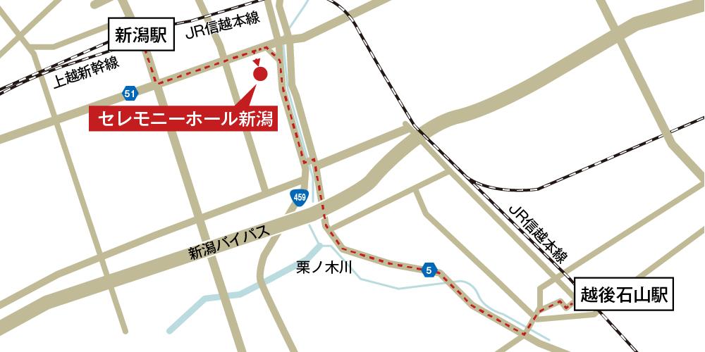 セレモニーホール新潟への徒歩・バスでの行き方・アクセスを記した地図