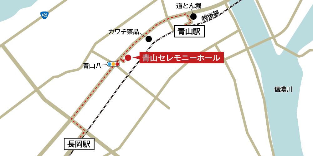 青山セレモニーホールへの徒歩・バスでの行き方・アクセスを記した地図