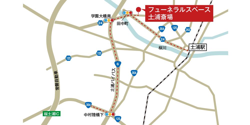土浦斎場への車での行き方・アクセスを記した地図