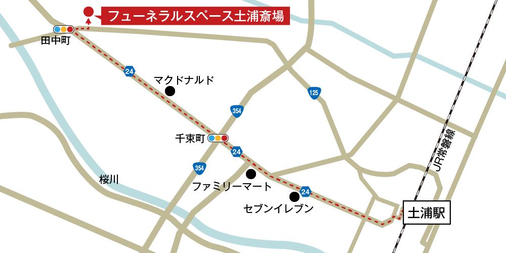 土浦斎場への徒歩・バスでの行き方・アクセスを記した地図