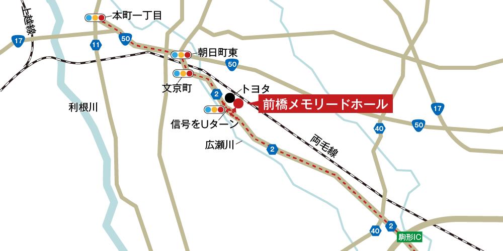 前橋メモリードホールへの車での行き方・アクセスを記した地図