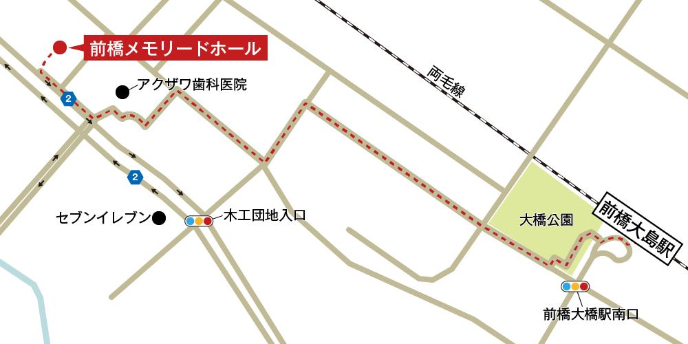 前橋メモリードホールへの徒歩・バスでの行き方・アクセスを記した地図
