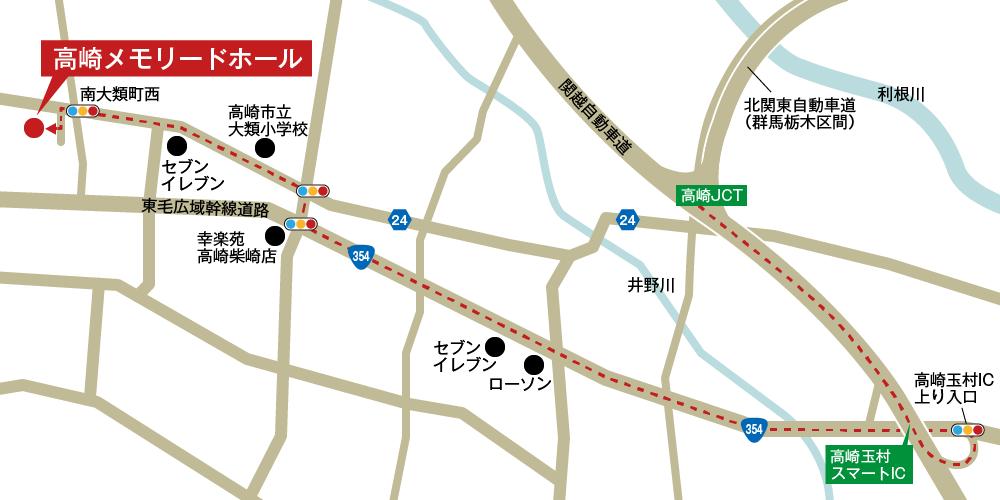 高崎メモリードホールへの車での行き方・アクセスを記した地図