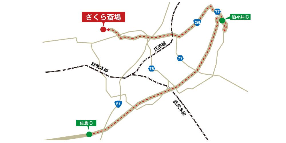 さくら斎場への車での行き方・アクセスを記した地図