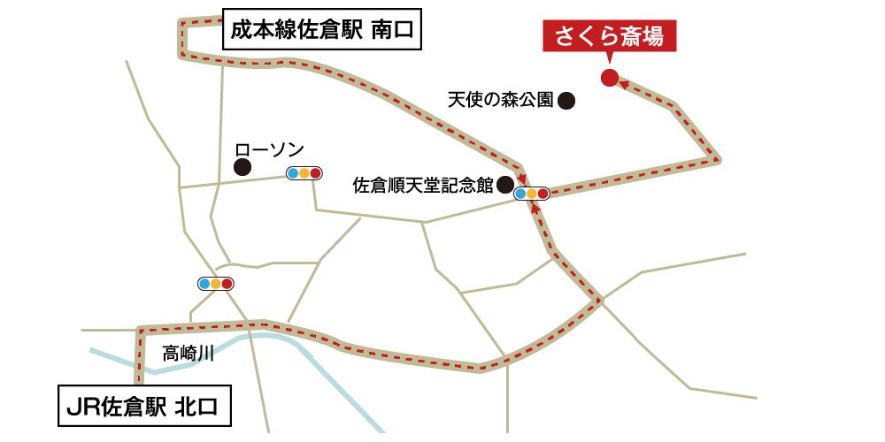 さくら斎場への徒歩・バスでの行き方・アクセスを記した地図
