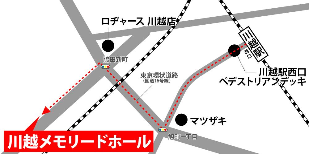 川越メモリードホールへの徒歩・バスでの行き方・アクセスを記した地図