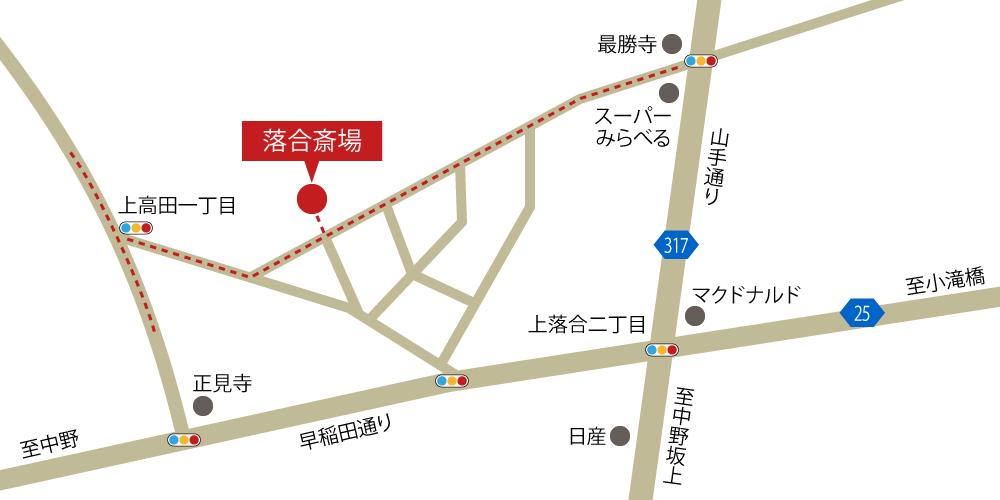 落合斎場への車での行き方・アクセスを記した地図