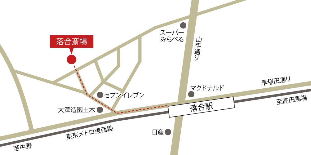 落合斎場への徒歩・バスでの行き方・アクセスを記した地図