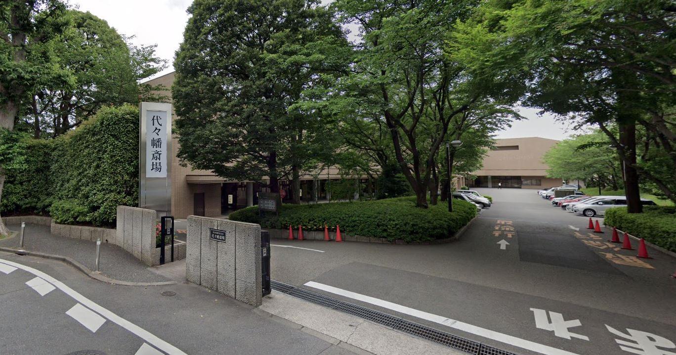 東京都渋谷区にある代々幡斎場の外観写真。東京博善株式会社が運営する斎場で火葬場と葬儀場を併設している