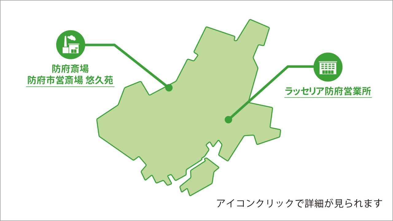 山口県防府市にある葬儀場・火葬場の位置を記した地図