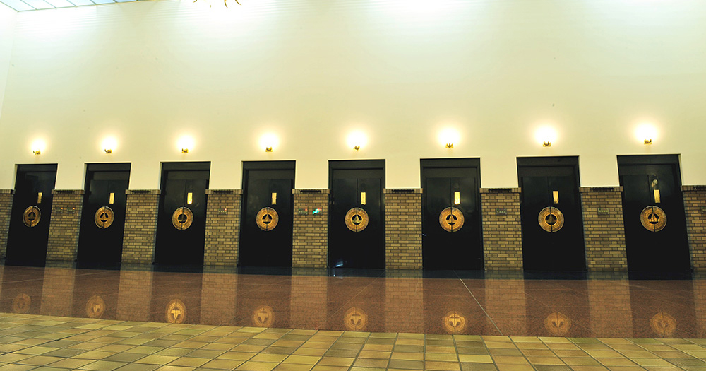 戸田葬祭場の火葬施設「最上等」の写真。8つの火葬炉がある