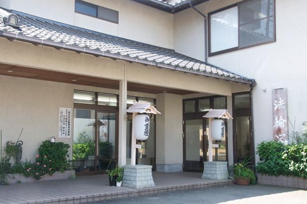 静岡県伊東市にある伊東斎場法輪閣の外観写真