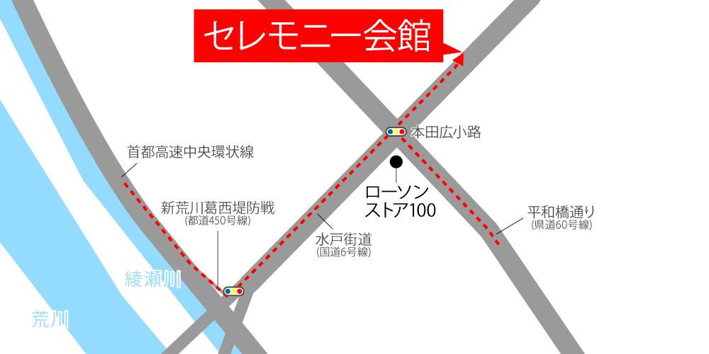 セレモニー会館への車での行き方・アクセスを記した地図