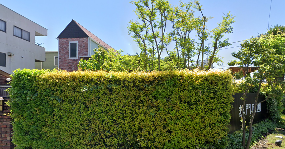 立川市の斎場「無門庭園」外観