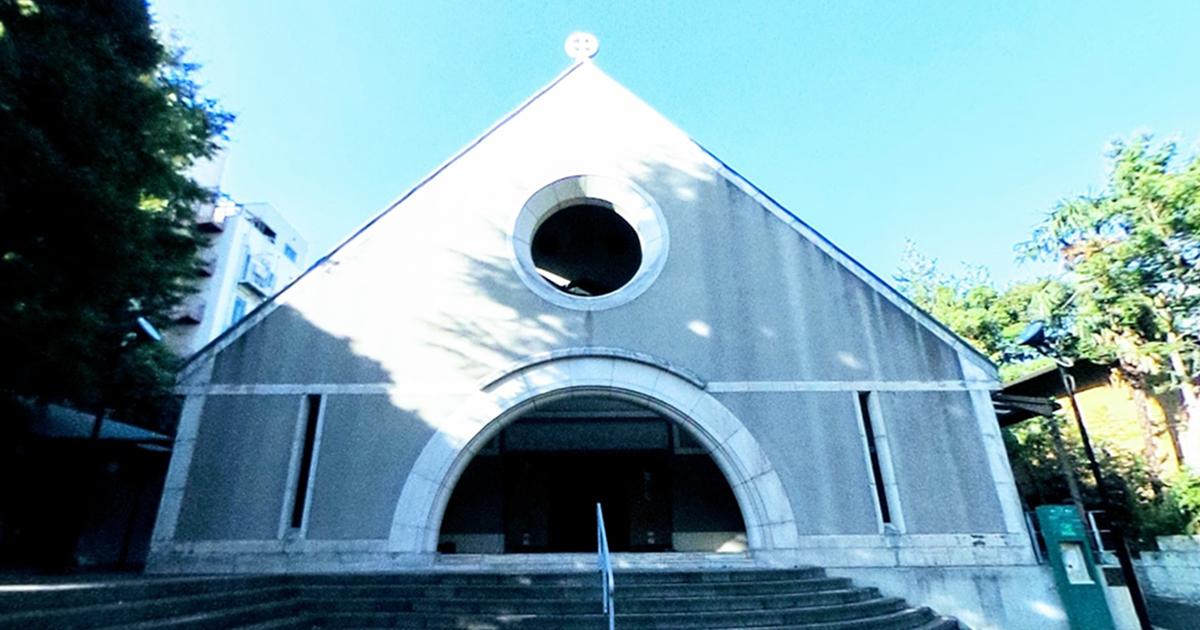 東京都港区の葬儀場「聖アンデレ教会」外観