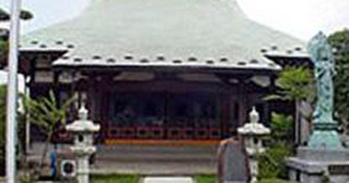 伊勢原市の葬儀場「三福寺」外観