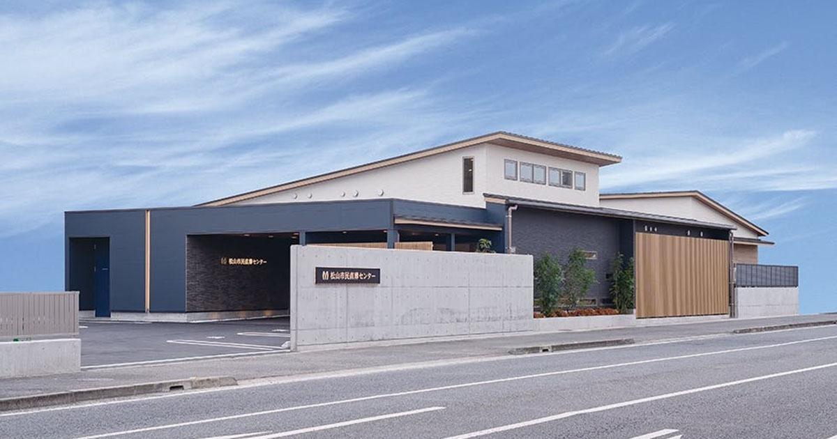 松山市の民営斎場「松山市民直葬センター」外観