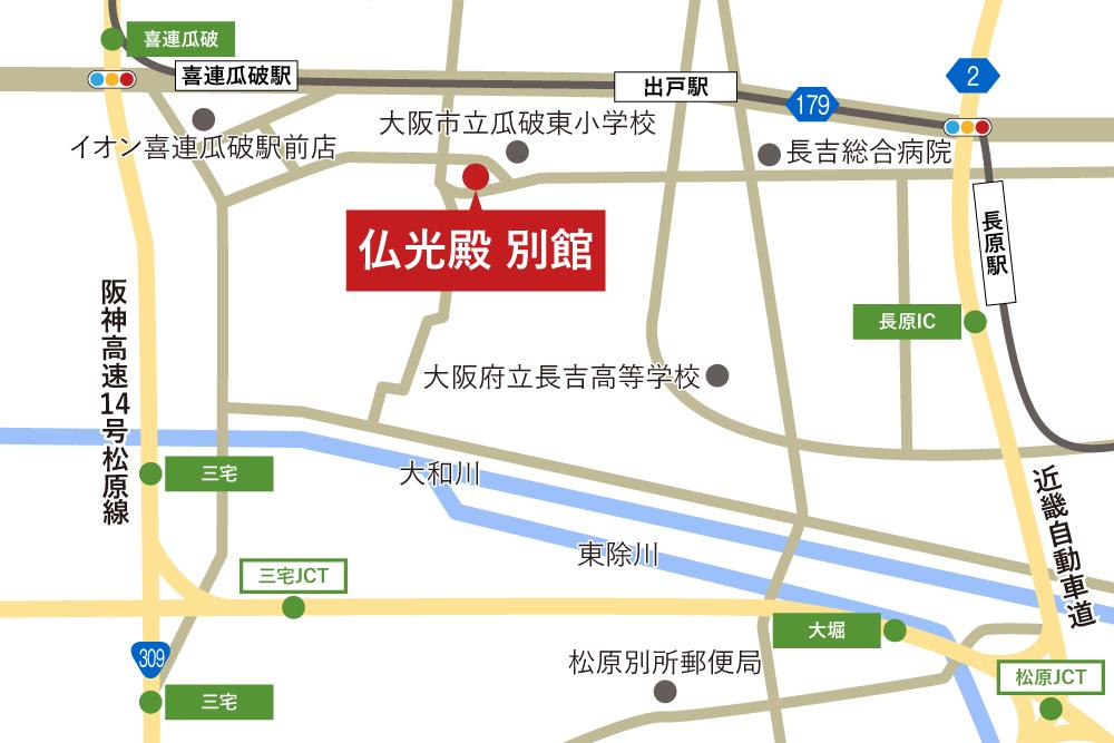 仏光殿別館への車での行き方・アクセスを記した地図