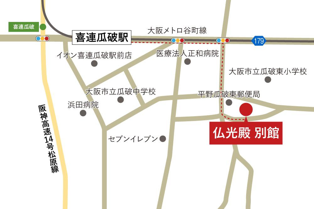 仏光殿別館への徒歩・バスでの行き方・アクセスを記した地図