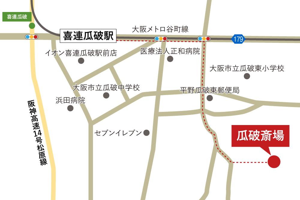 瓜破斎場への徒歩・バスでの行き方・アクセスを記した地図