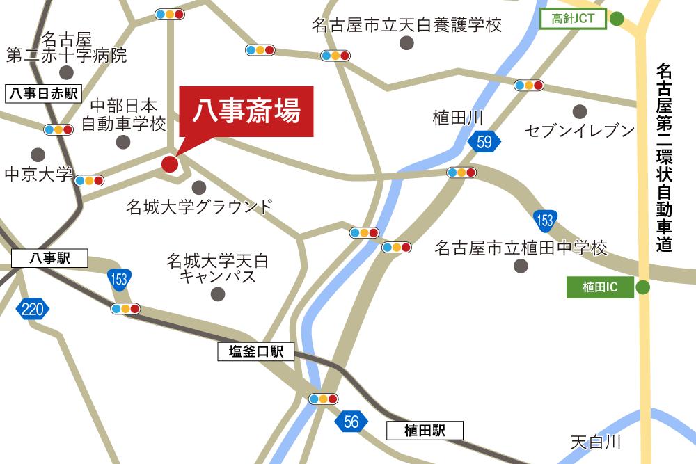 八事斎場への車での行き方・アクセスを記した地図
