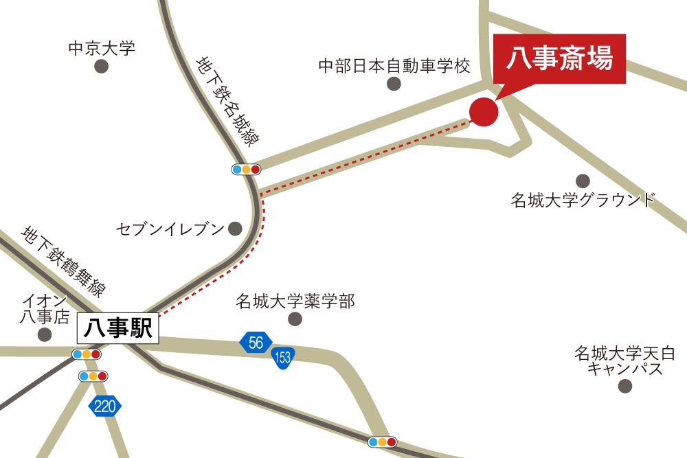 八事斎場への徒歩・バスでの行き方・アクセスを記した地図