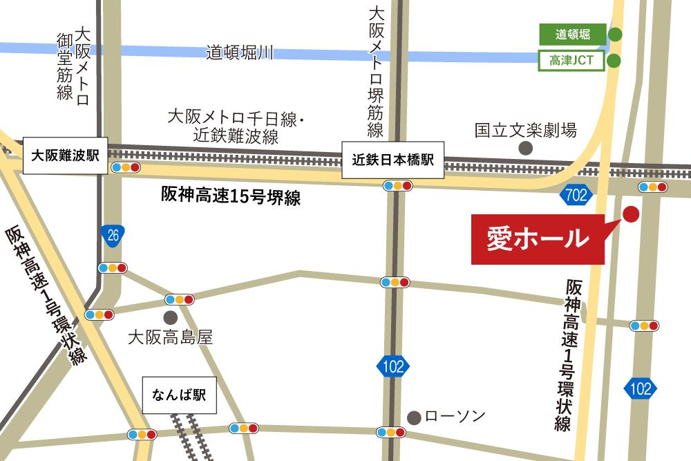 愛ホールへの車での行き方・アクセスを記した地図