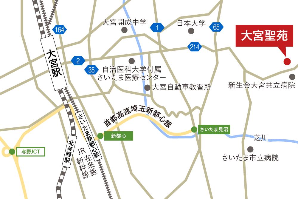 大宮聖苑への車での行き方・アクセスを記した地図