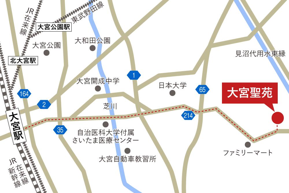 大宮聖苑への徒歩・バスでの行き方・アクセスを記した地図