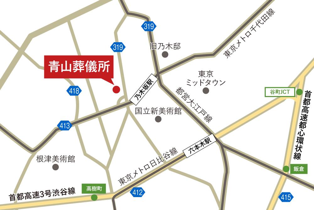 青山葬儀所への車での行き方・アクセスを記した地図