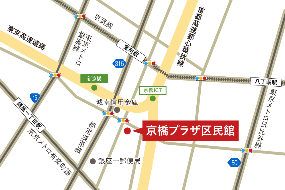 京橋プラザ区民館への車での行き方・アクセスを記した地図
