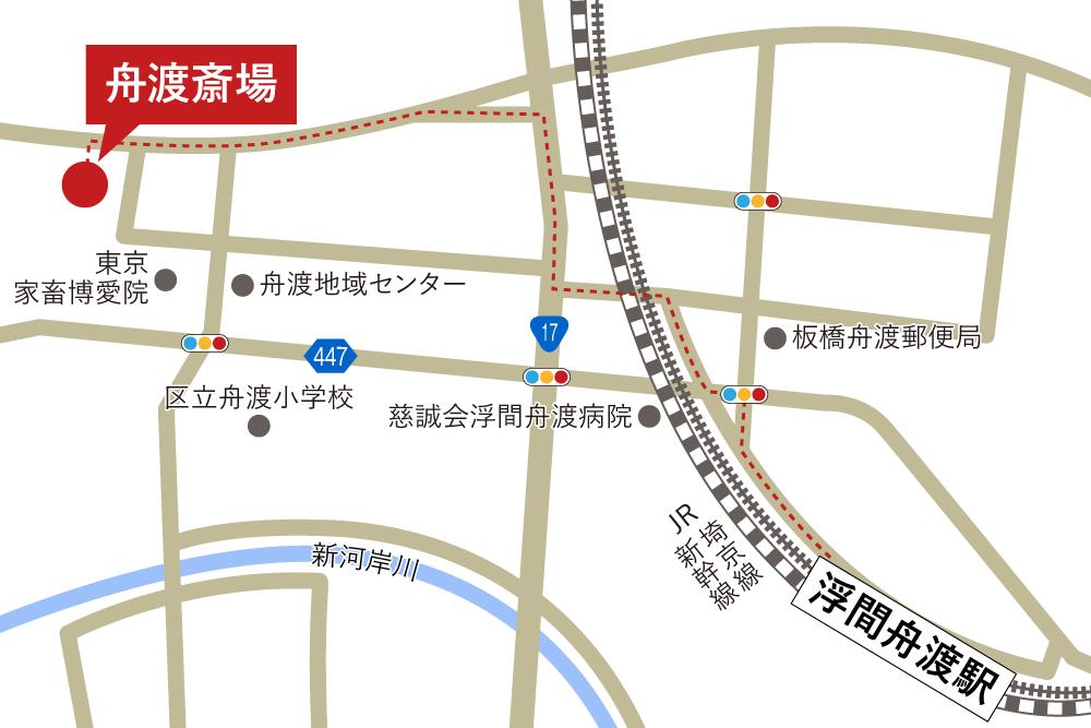 舟渡斎場への徒歩・バスでの行き方・アクセスを記した地図