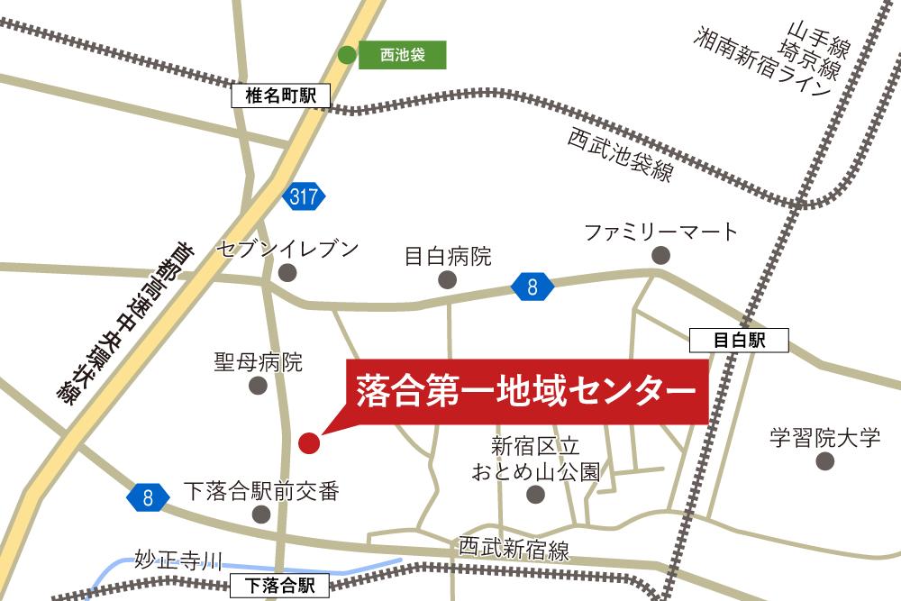 落合第一地域センターへの車での行き方・アクセスを記した地図