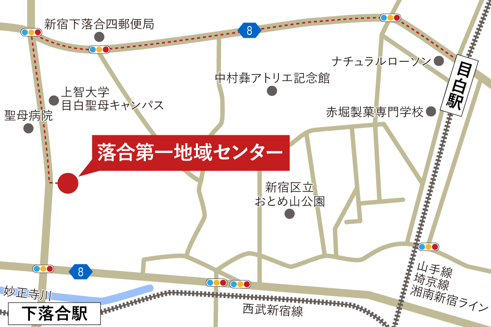 落合第一地域センターへの徒歩・バスでの行き方・アクセスを記した地図