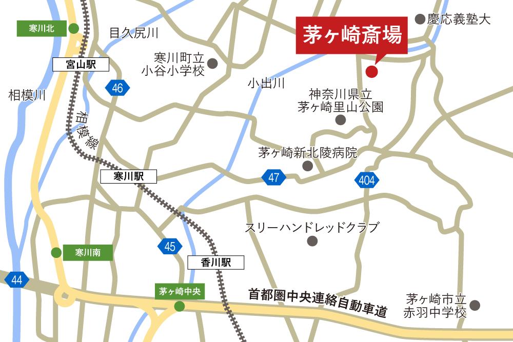 茅ヶ崎斎場への車での行き方・アクセスを記した地図