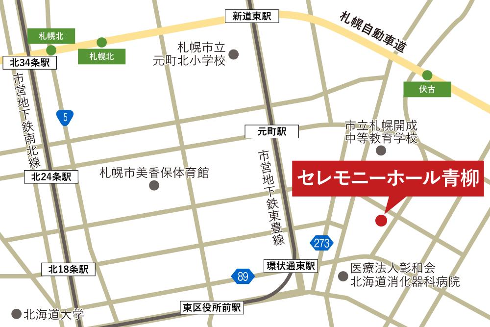 セレモニーホール青柳への車での行き方・アクセスを記した地図