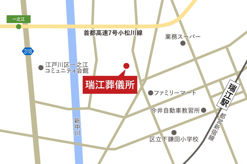 瑞江葬儀所への車での行き方・アクセスを記した地図