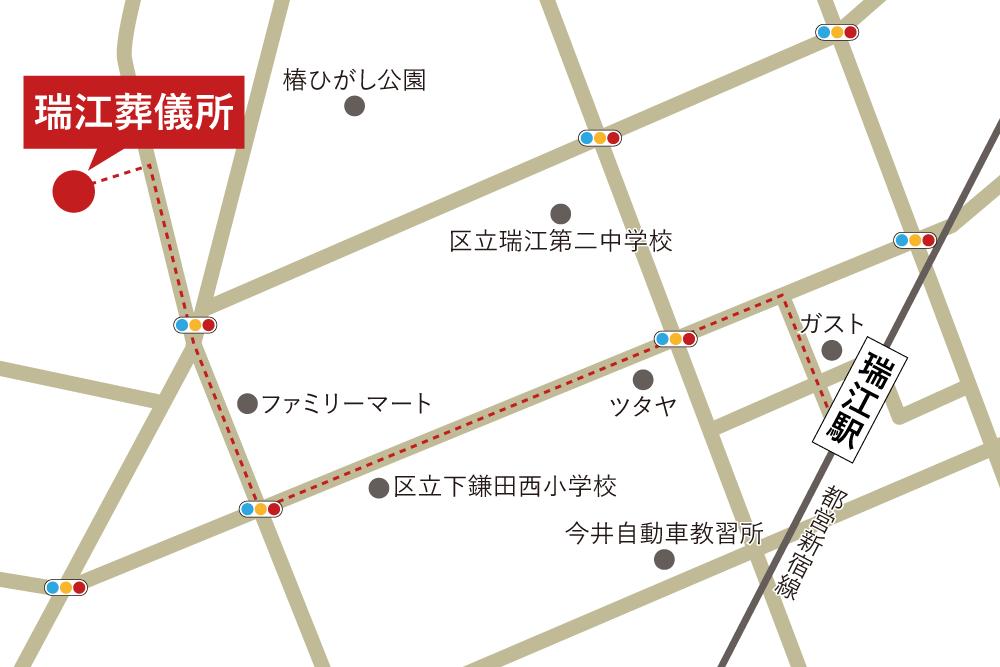 瑞江葬儀所への徒歩・バスでの行き方・アクセスを記した地図