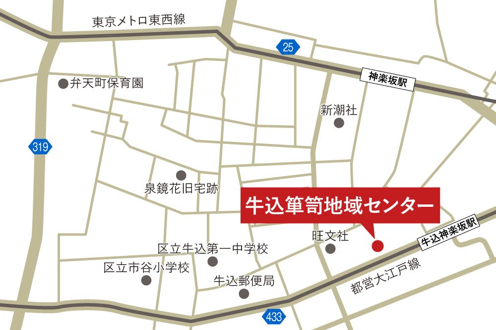 牛込箪笥地域センターへの車での行き方・アクセスを記した地図