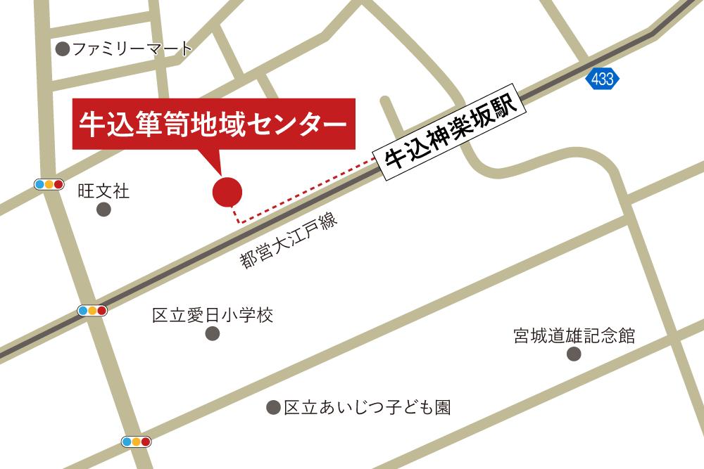 牛込箪笥地域センターへの徒歩・バスでの行き方・アクセスを記した地図