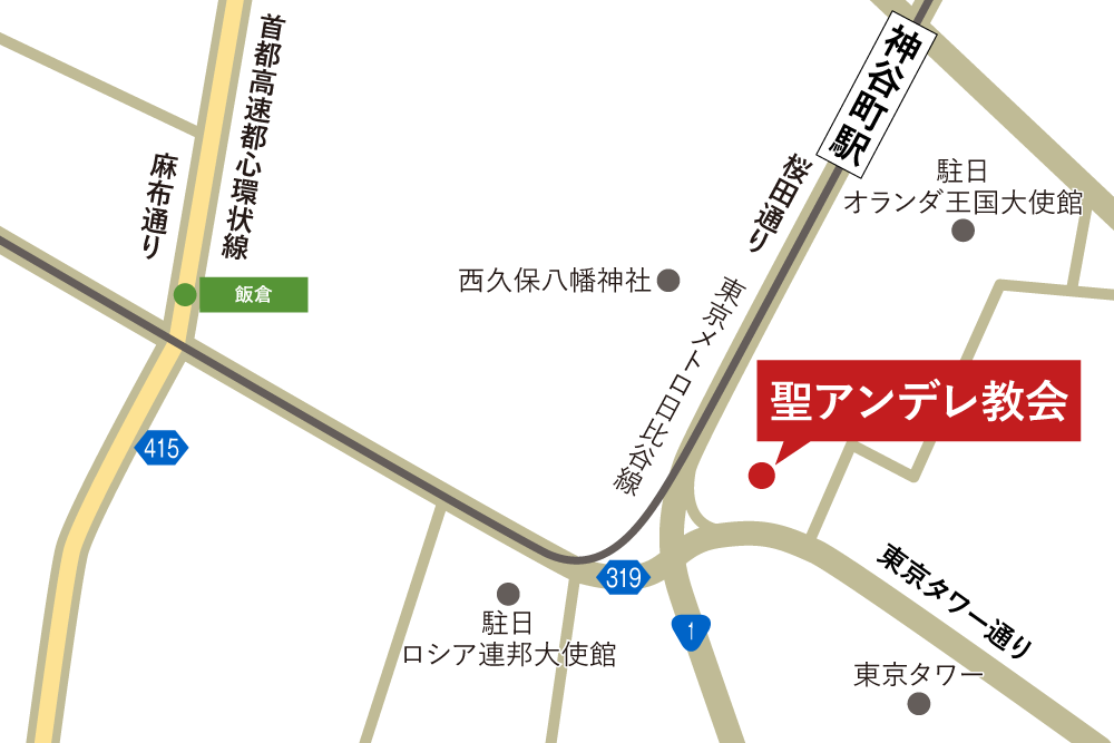 聖アンデレ教会への車での行き方・アクセスを記した地図