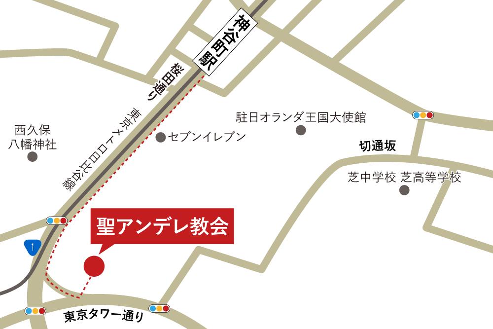 聖アンデレ教会への徒歩・バスでの行き方・アクセスを記した地図