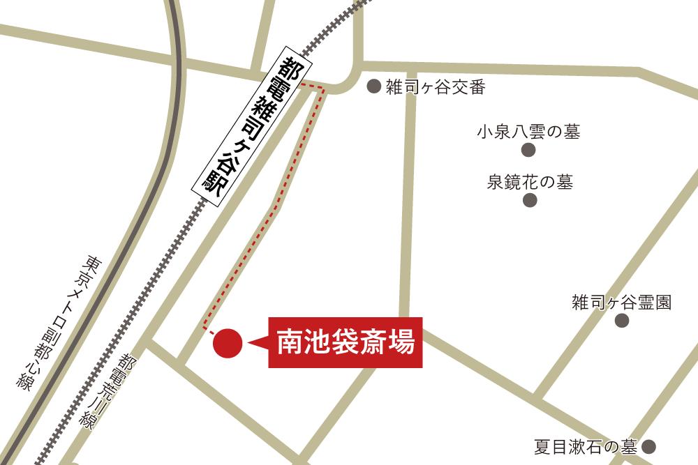 南池袋斎場への徒歩・バスでの行き方・アクセスを記した地図