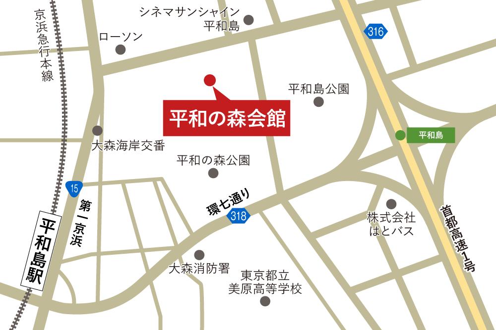 平和の森会館への車での行き方・アクセスを記した地図